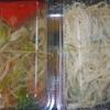 [19/04/12]「琉花」の「キャベツのメンチカツ(日替わり弁当)」(おかず増量) 300円 #LocalGuides