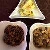 お野菜からの離乳食  [213日目  牛肉の甘辛炒め]