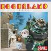エッガーランドのゲームとサウンドトラック プレミアソフトランキング