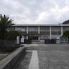 徳島地方裁判所阿南支部/徳島家庭裁判所阿南支部/阿南簡易裁判所