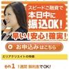 【金融】エリアクリエイト