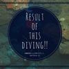 今回のダイビング結果。海亀の写真もあるよ。