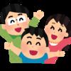 【車中泊の旅】(兵庫県~岡山県~香川県~淡路島)①