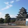 【お知らせ】当サイトの記事がとある情報サイトに掲載されました。~長野県松本市の旅~