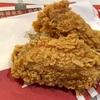 クセになるファストフードのピリ辛チキン。KFC VS マクドナルド in中国