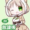2/11 COMITIA123のお知らせ