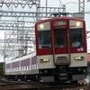 近鉄5800系 DH03 【その8】