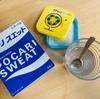 【熱中症対策】コップ1杯分のポカリを粉で作る