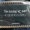 17ソアレci4 C2000SSPG退院