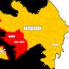 【危険情報】アゼルバイジャンの危険情報【危険レベルの継続】(内容の更新)
