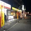 CoCo壱番屋 宇治小倉店 なぜか?無性に、このカレーが食べたくなるんです!(^^)!