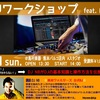 4/1 DJワークショップ feat.DJ NB