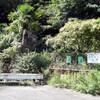 赤子谷右俣のハイキング(その1)生瀬駅~赤子谷入口