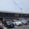 えぃじーちゃんのぶらり旅ブログ~東海でカメラが壊れちゃった。でも?編20190621~22愛知県