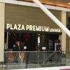 Plaza Premium Lounge(プラザプレミアムラウンジ)in クアラルンプール国際空港第1ターミナル(KLIA):エアラインの上級会員でなくても滞在可能&ワンランク上のKULタッチ修行にオススメの「プライオリティパスで利用できるラウンジ」