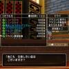 DQX、プラコン雇用拡大 MHF-Z、ゴア・マガラ初見