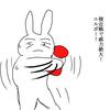 【キックの魅力】㉚肘・エルボー 細かすぎて伝わらないキックボクシング楽しさ・素晴らしさ