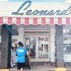【ハワイグルメ】レナーズのマラサダを持ってカピオラニパークへ