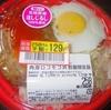 「MEGAドンキ」(名護店)の「肉厚ロコモコ丼」 258−129(半額)+税円 #LocalGuides