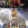 【シャドバ】乗り物エルフ VS 庭園ドラゴン