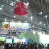 次世代ワールドホビーフェア '20 Winter 東京大会
