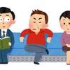 電車マナーの悪いおじさんに朝からイラっ!!アンガーマネージメントに挑戦!