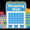 京都の大規模ショッピングモール 駐車場の無料時間一覧