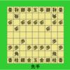 HTML+JavaScriptを使った将棋プログラム
