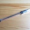緊急事態宣言10日目~12日目と母にボールペンをあげました