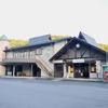 姫新線:美作追分駅 (みまさかおいわけ)