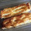 「未来世紀ジパング」で紹介されたアンリのアップルパイが食べたい!!