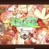 【食べ物が擬人化】キュイディメの出だしだけ!!