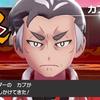 ポケットモンスター ソード・シールド -その4(エンジンスタジアム)
