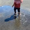 次男1歳 水遊び