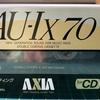 AXIA AU-1x