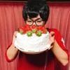 【新ジャンル】ケーキ焼きましたよ