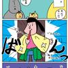【子育て漫画】小学生が窓から海外旅行に行った