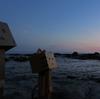 松前町 北海道本土最南端の地、白神岬