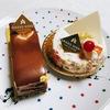 【グランドニッコー東京台場】「Bakery & Pastry Shop」でホテルメイドのケーキをお持ち帰り