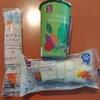 糖質オフメニューおすすめ! コンビニ商品3選!食後は「あま茶」!