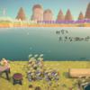 【あつ森】秋空と大きな湖のピクニックエリア