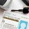 新型コロナ感染拡大で運転免許の更新手続きが延長可能に。便利な郵送手続きを利用しよう!