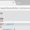 docker-composeでのRails環境にElasticsearchを組み込む