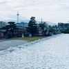 「皇室の名宝」展 (京都国立博物館)