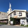 沖縄の海を一望!映画と健康がコンセプトのレストラン「マリブハウス」は超個性的