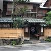 京都🇯🇵烏丸御池駅周辺散歩🚶♂️
