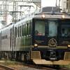 【鉄道撮影記】平成29年9月1日