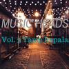 【Music Heads Vol.4】酔い覚ましの散歩中に聴くとエモい。Tame Impala(テーム・インパラ)