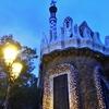 バルセロナ観光 #6 開園前がおすすめ!早朝無料のグエル公園