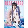 【セブンネット】表紙 道枝駿佑(なにわ男子)「BEST STAGE 2021年5月号」予約受付中!2021年3月27日発売!